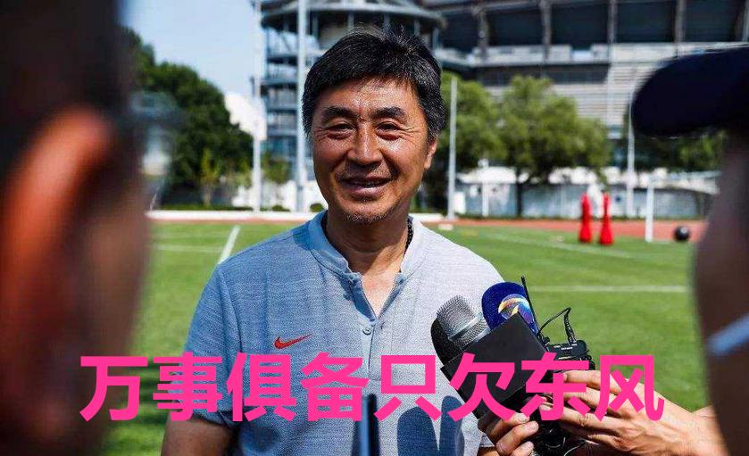 东亚杯练兵 中国女足为奥运预赛备战