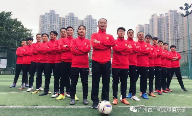 古广明足球学校 脚下有技术就能走天下