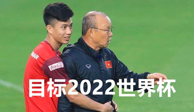 远离Covid-19 朴恒瑞仍计划2022世界杯