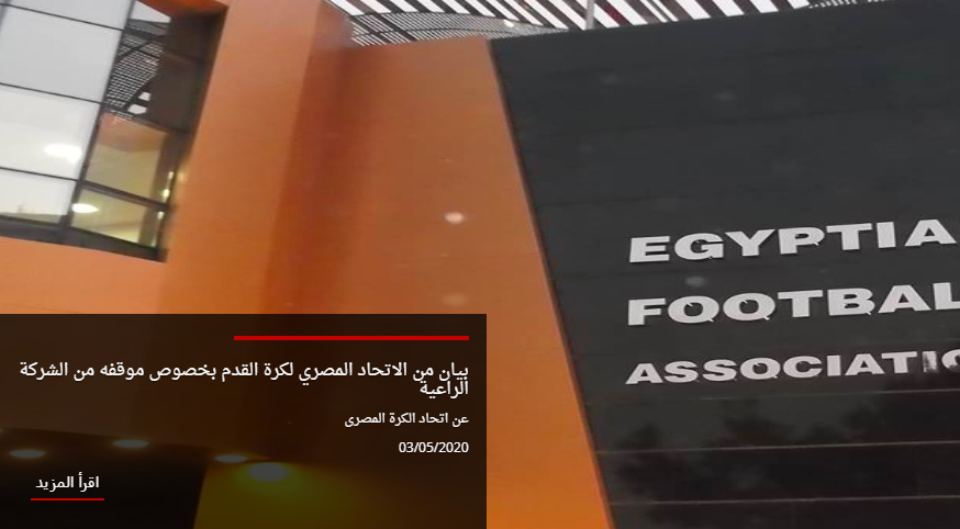艾阿里认为完成本季埃超联赛至关重要