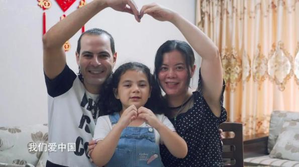 埃及球迷定居佛山:爱足球 更爱中国