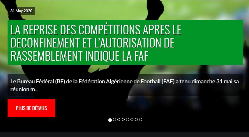 阿尔及利亚职业联盟授权恢复各级联赛