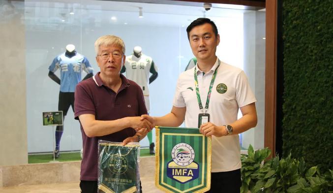 中国足协吴刚等访问浙江绿城足球俱乐部