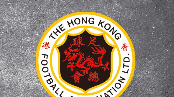 官宣 香港女子足球青年队恢复训练