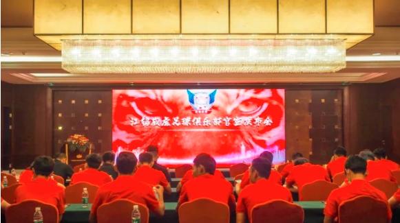 宜春江钨威虎新闻发布会 新赛季剑指中乙
