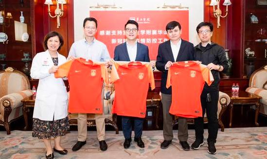上海有能力满足成为2020赛季中超赛区