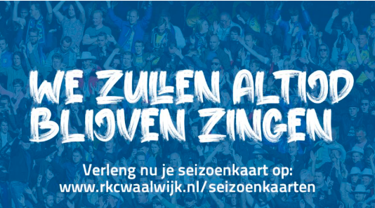 RKC华域克发布20-21赛季球票订购公告