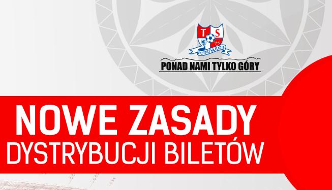 保德比斯基发布新的比赛门票分配规则