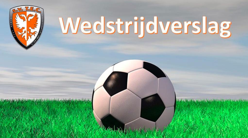 埃恩德拉赫特U23友谊赛2比3不敌对手