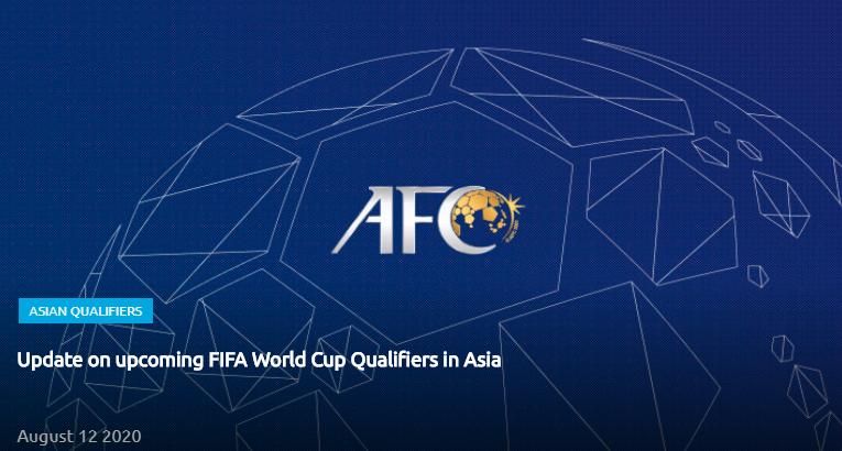 利&弊?2022世界杯亚预赛40强延后