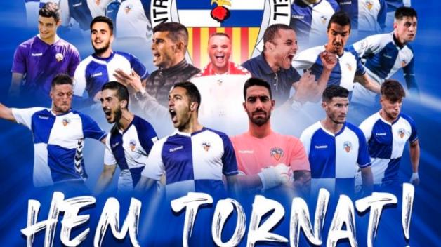 沙巴度尔宣布晋升至西班牙二级足球联赛