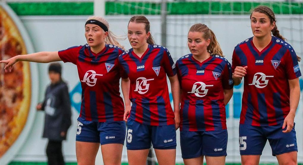 冰岛百事女足联赛推迟至8月下旬进行