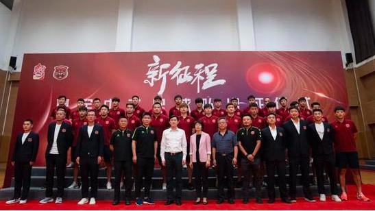 豪迈出征 中乙联赛上海嘉定新闻发布会
