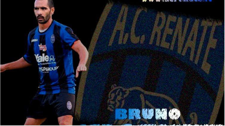AC雷纳特宣布成功签下巴西中场