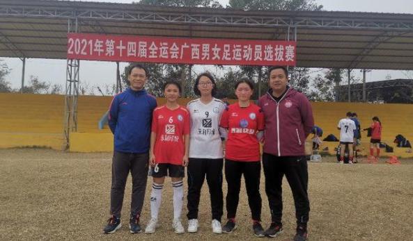 玉林三朵金花 入选广西女足U18集训队