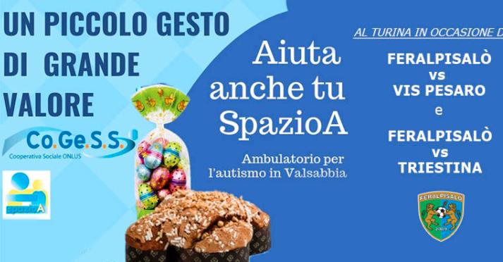 4月2日 菲莱皮萨洛为孩子送上礼物